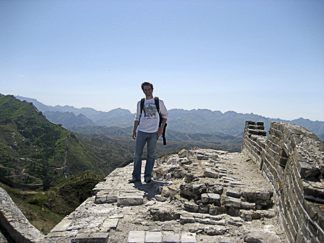 At the edge of a rural section of the Great Wall